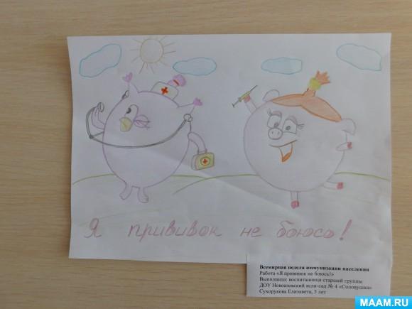Положения детских конкурсов по рисунку